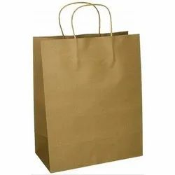 Plain Brown Craft Paper Carry Bags