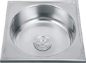 Wall Mount Stainless Steel Wash Basin
