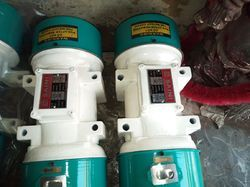 Vibrator Motors For Rice & Flour Mills