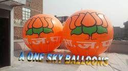Politician Balloon