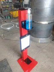 Manual Foot Operated Sanitizer Dispenser