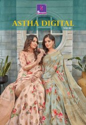 Shangrila Astha Digital Vol-2 Floral Digital Printed Saree Catalog Collection at Textile Mall Surat