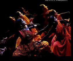 Natya Vriksha Classical Dance
