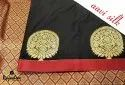 Party Wear Aavi Silk Fancy Sarees, 6 M (with Blouse Piece), Packaging Type: Box, Packet