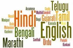 English Indian language translation Services, Pan India