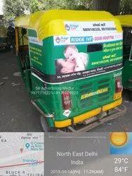 Auto advertisement Agency, Mode Of Advertising: offline