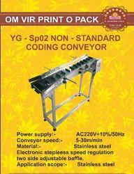 YG-SP02 NON-STANDARD CODING CONVEYOR
