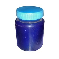 50 Gm Balm Container