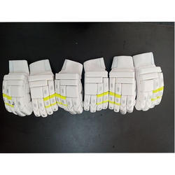 White Pu Custom Cricket Batting Gloves