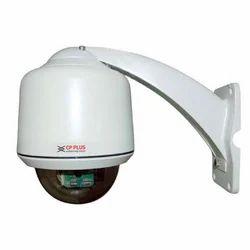 Hikvision PTZ Camera
