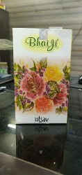 Perfume Spray Packaging Box