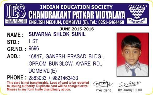 School Id 10932017188 Id Student Card 25 Rs piece At