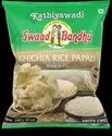 Green Chilli Rice Papad, Packaging Size: 2 Kg