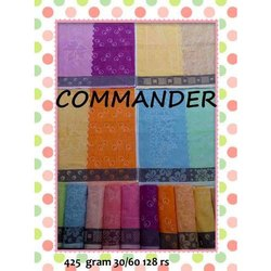 Commander Cotton Towels