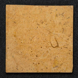 ITA Gold Tile