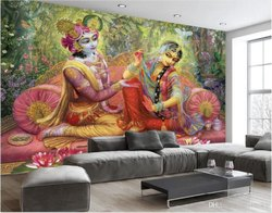 God Tiles For Wall
