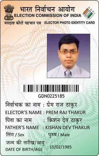Pvc Voter Id Card Printing Services In Habibganj Bhopal Avon