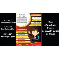business flyer pamphlet at rs 0 5 piece pamphlet id 19429707012