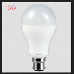 Havells Led Bulb Havells Led Bulb Latest Price Dealers Amp Retailers In India
