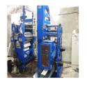 Single Color Web Offset Printing Machines
