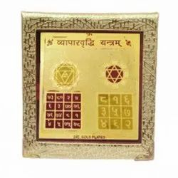 Vyapar Vridhi Yantra for Business Growth