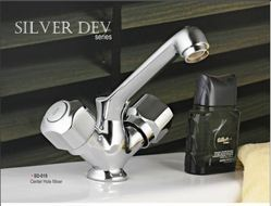 Silver, Steel SILVER DEV SERIES Center Hole Mixer