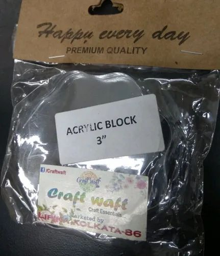 Acrylic Block for Clear Stamps, Warranty: No