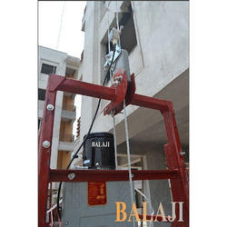 Suspended Platform Safety Lock