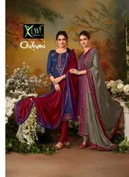 Casual Wear Straight Odhani By Kessi Salwar Suit