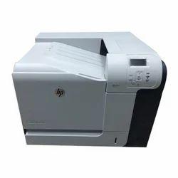 Multifunction HP Computer Printer