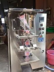 Laminated Juice Pouch Packing Machine