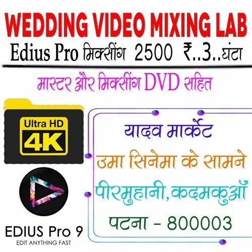 Edius 6.8 free download