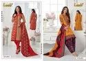 Fancy Salwar Suit