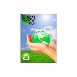 iso14001认证服务