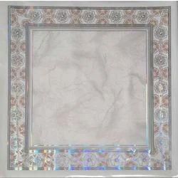 Modular Plastic False Ceiling
