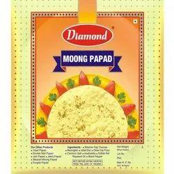 Diamond Moong Powder, Packaging Type: Packet