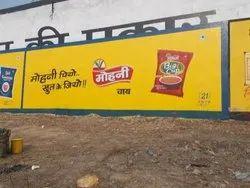 Water Paint Wall Printing Advertising