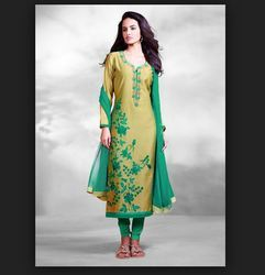Party Wear Ladies Salwar Kameez