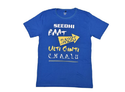 Namakool Seedhi Baat Sabki Ulti Men's Blue T-shirt