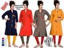 Rayon Plain Front Button Collar Kurti
