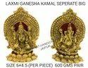 Golden Plated Laxmi Ganesh