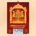 10x15 Gold Foils Special Calendar