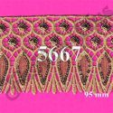 New Style Beautiful Zari Lace