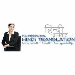 Hindi Translation Services in Pan India