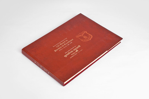 Coffee Table Books View Specifications Details Of Notebook By