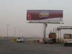 Unipole Advertisement Services