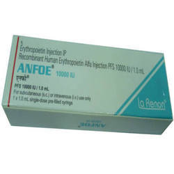 Anfoe Injection
