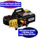Single Phase & Three Phase High Pressure Washer