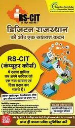 9am To 7pm 6 RS-CIT Course Training Service, Anah Gate Bharatpur