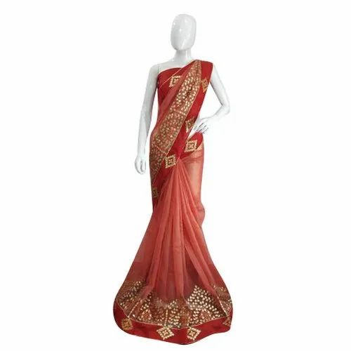 Party wear Net Cotton Saree, Machine Made, 6.3 m (with blouse piece)
